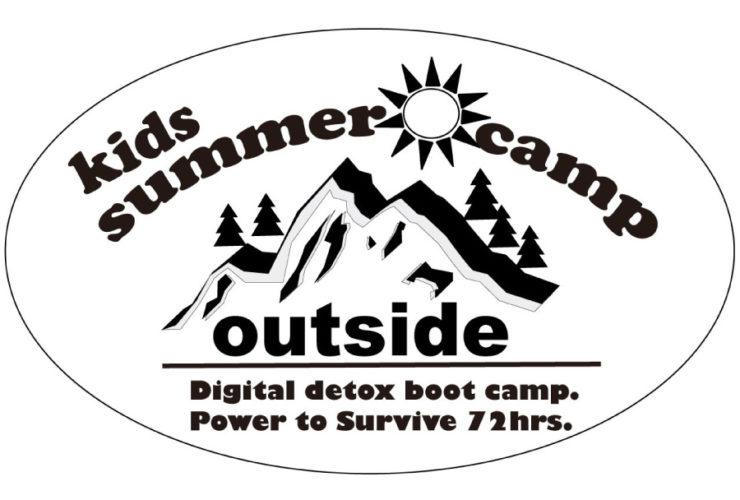 コールマン・Outside kids summer camp2019