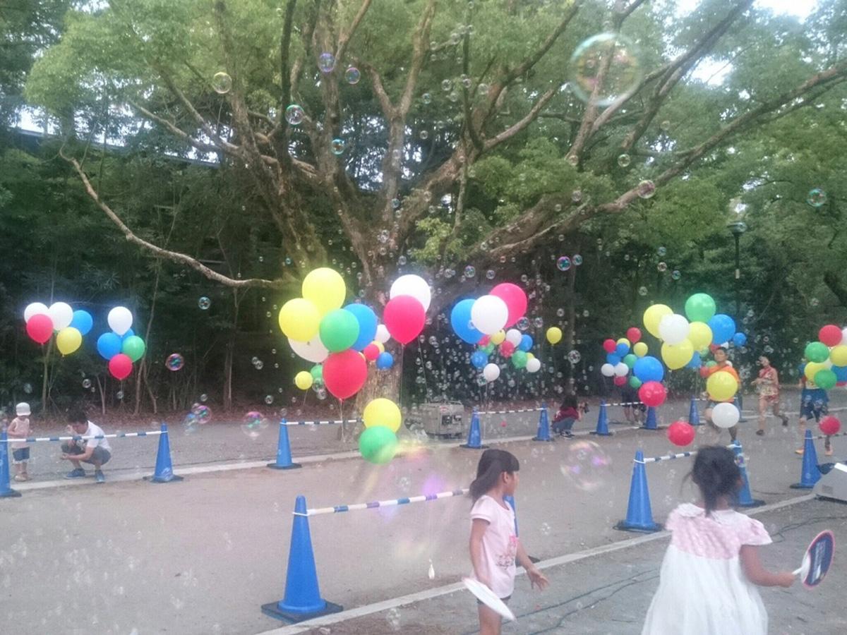 豊橋総合動植物公園FUN NIGHT RUN
