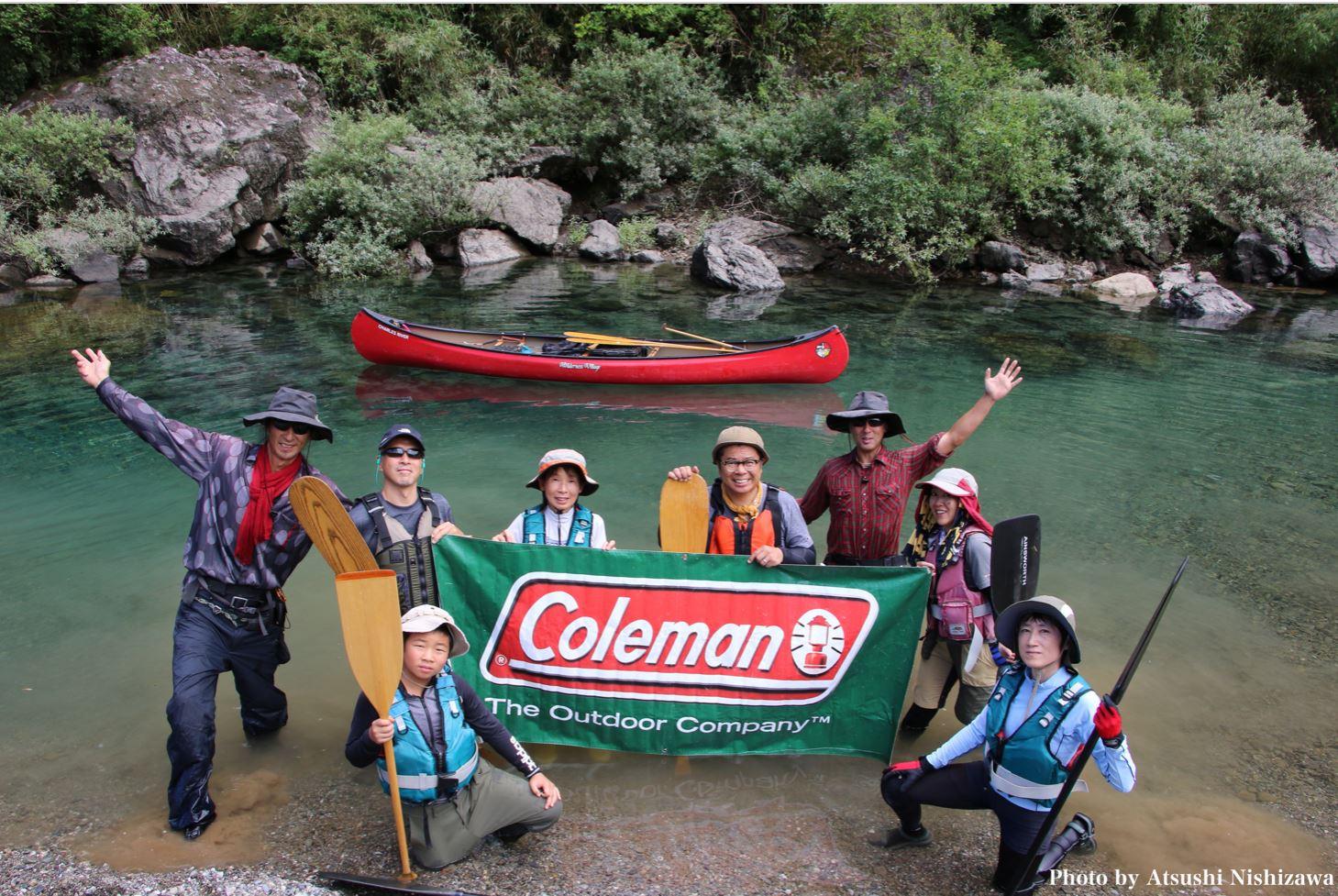 「Coleman×四万十塾」仁淀川キャンプ&カヌー体験