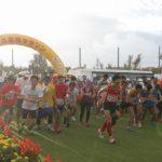 【募集期間9月13日まで!】2019久米島マラソン大会