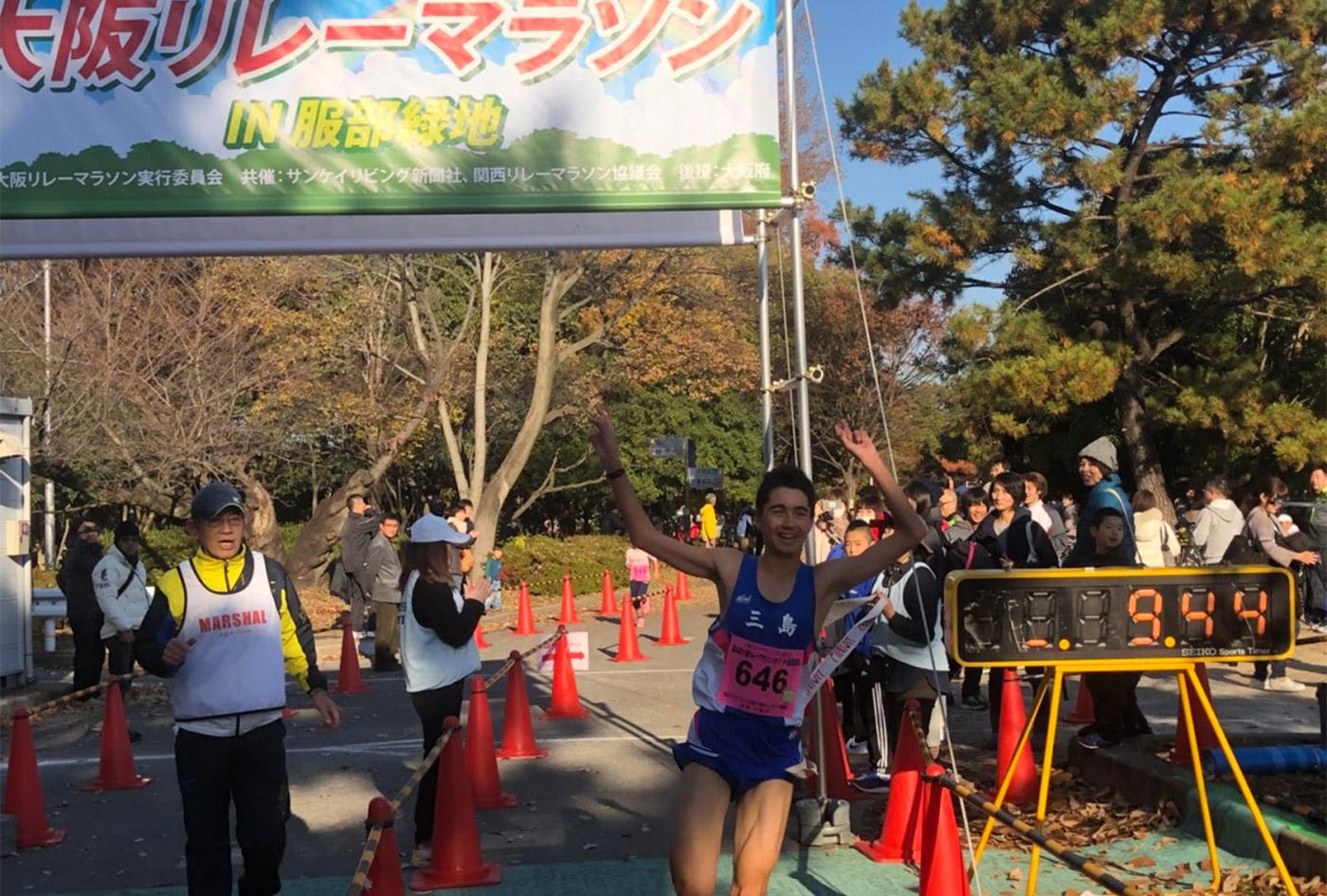 大阪リレーマラソン | 服部緑地