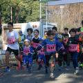 第12回大阪リレーマラソン2019in服部緑地