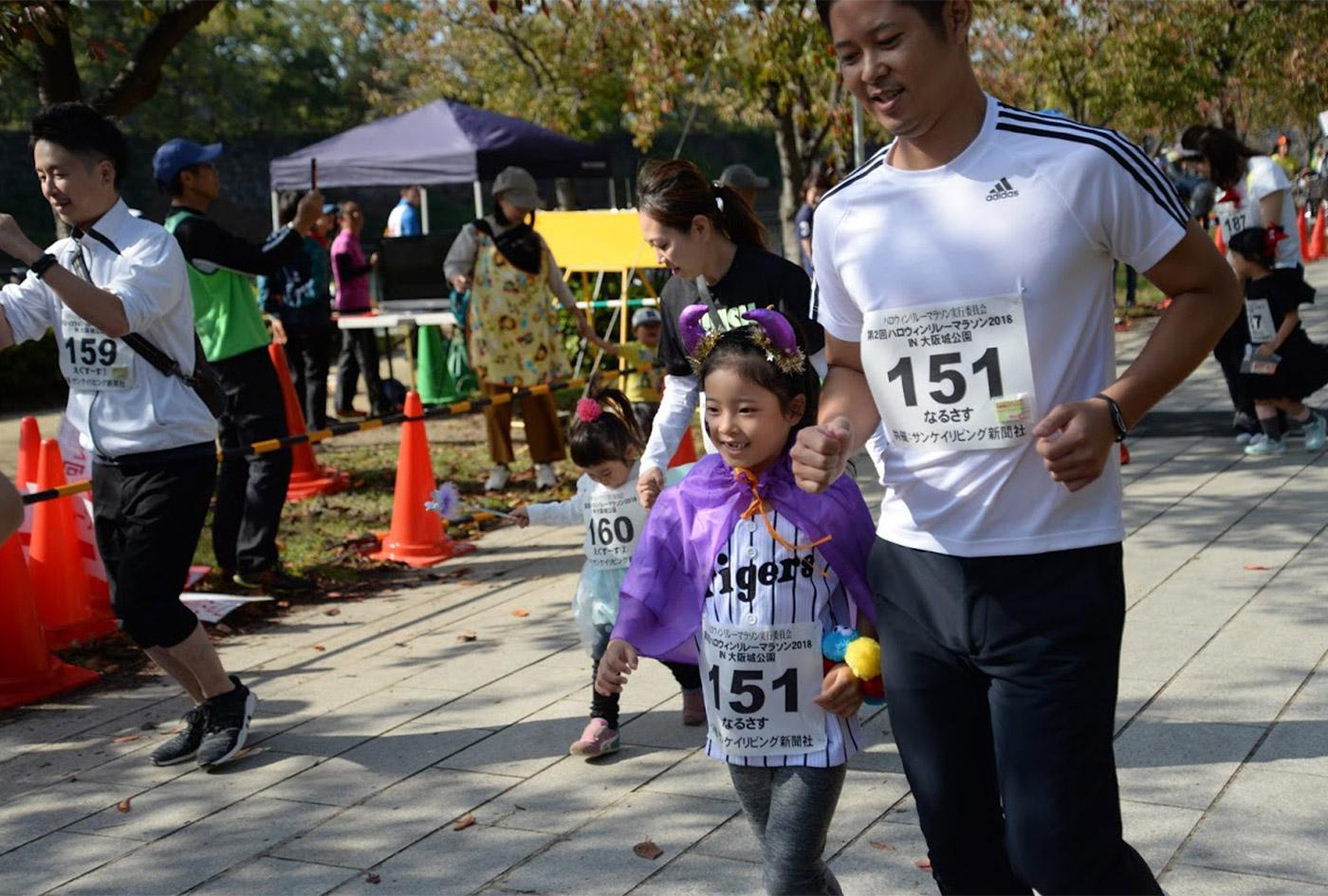 ハロウィンリレーマラソン | 大阪城公園