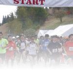 【募集期間9月30日まで!】第34回新見市しんごう湖畔マラソン大会