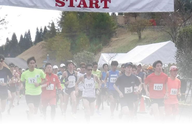 新見市しんごう湖畔マラソン大会 | 岡山県