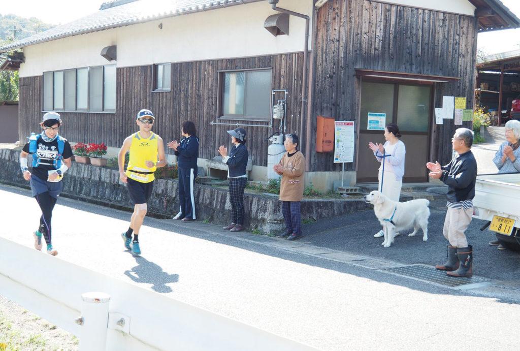 あさくちマラニック | 岡山県
