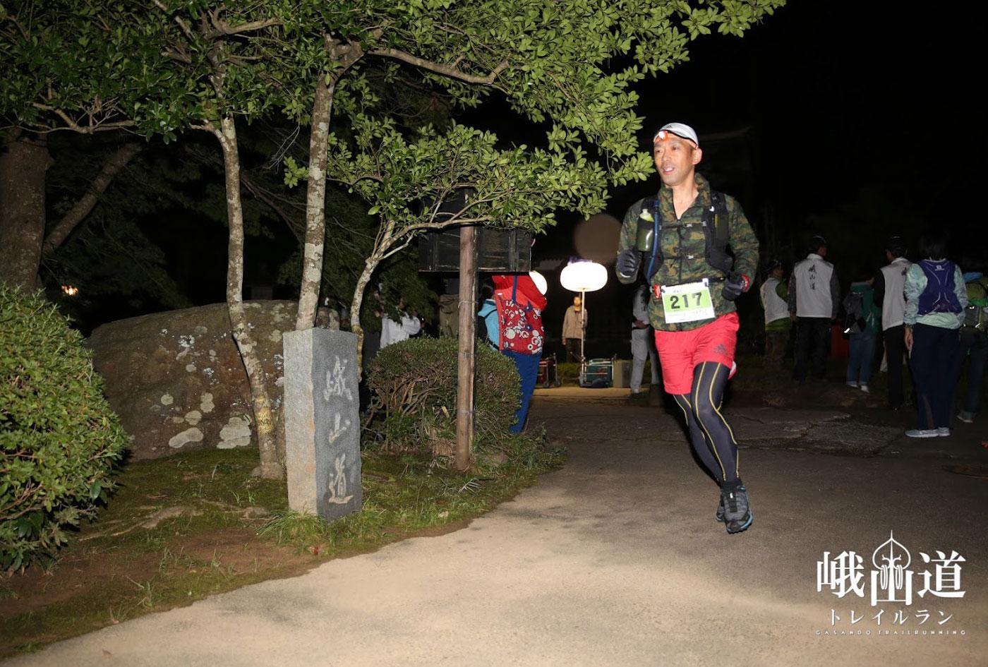 峨山道トレイルラン Gasando Trail running | 石川県