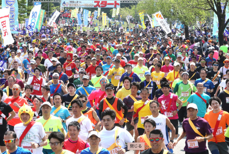 「利家とまつ」金沢城リレーマラソン | 石川県