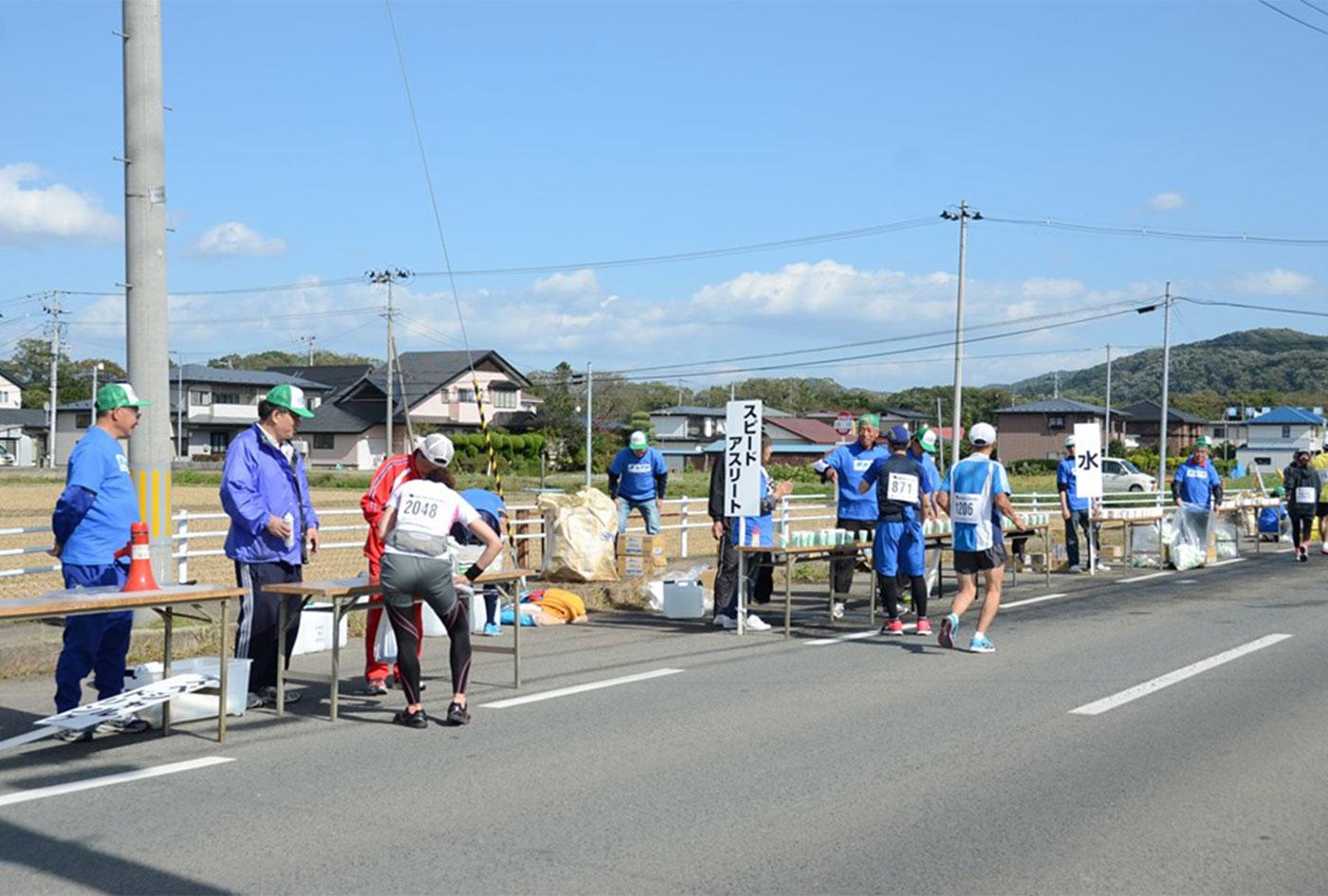 いわて北上マラソン大会 | 岩手県