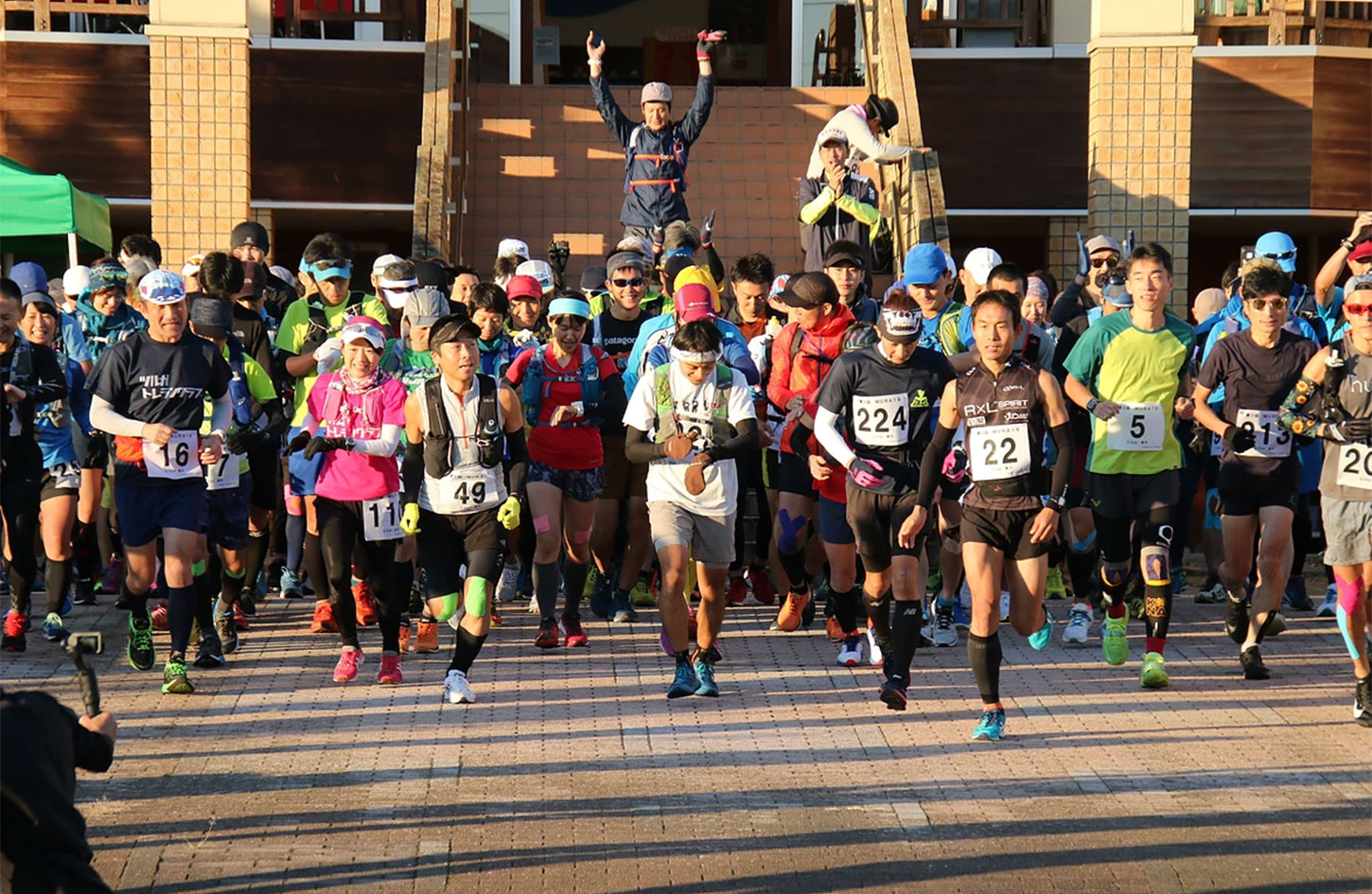 Myoko Ultra Run rAce 18 | 新潟県