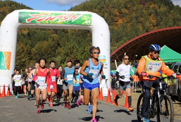 おんたけ湖ハーフマラソン | 長野県