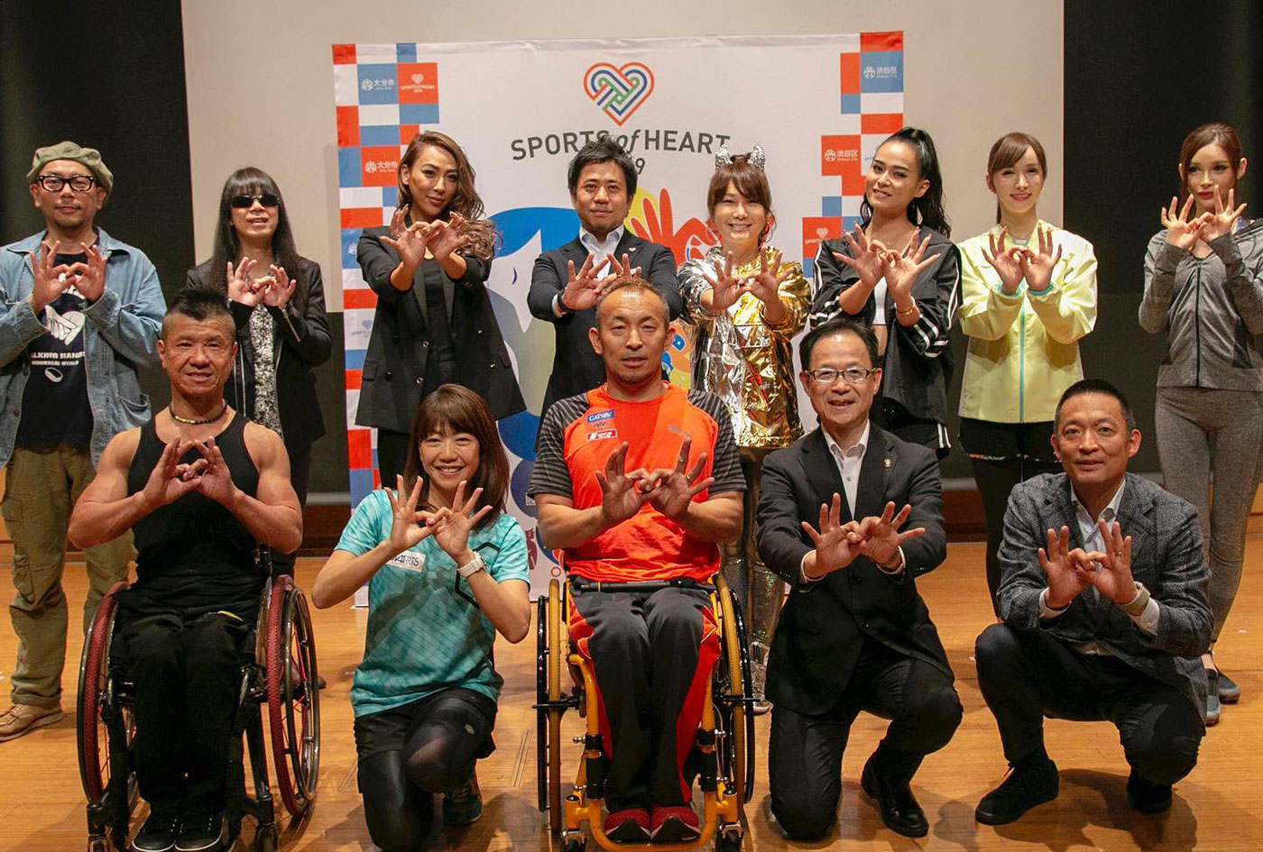 SPORTS of HEART 2019 in 大分 | 大分県