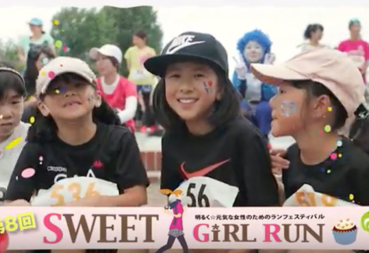 SWEET GIRL RUN | 北海道
