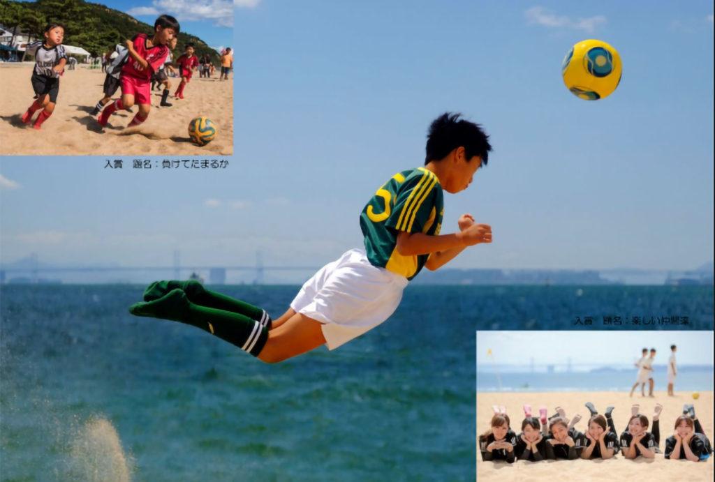 たまの渋川ビーチサッカー | 岡山県