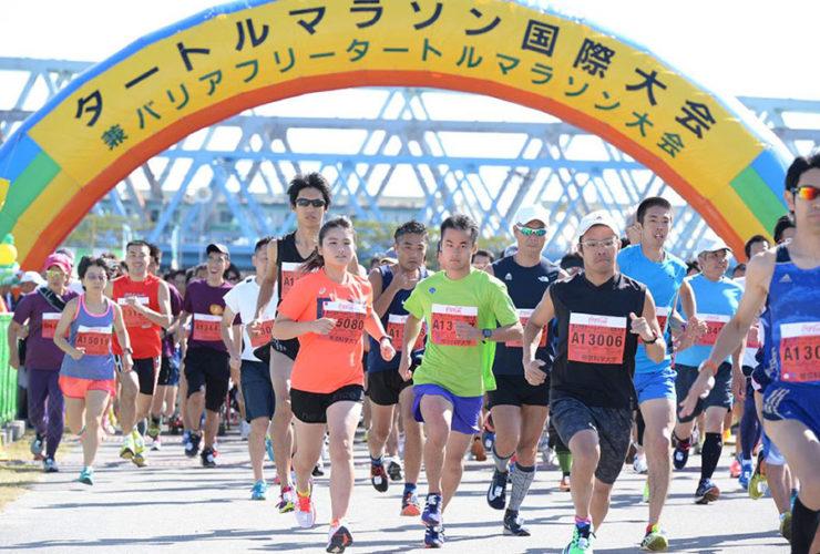 タートルマラソン大会 in 足立 | 東京都