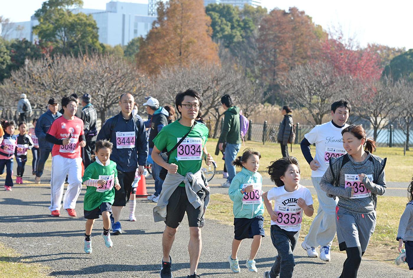 KASHIWAリレーマラソン | 千葉県