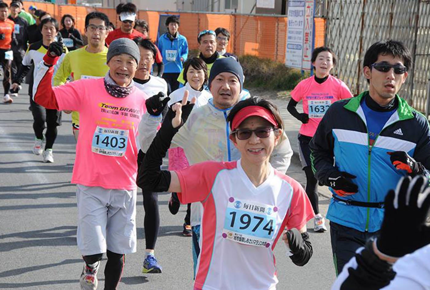 旭市飯岡しおさいマラソン大会   千葉県