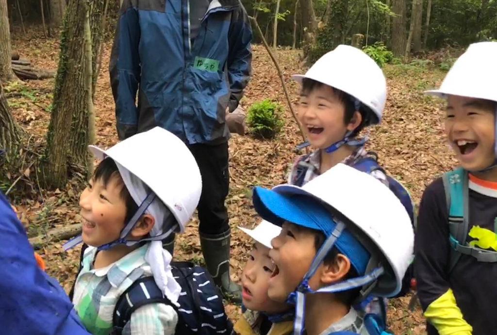 秋の森で遊ぼう | 埼玉県