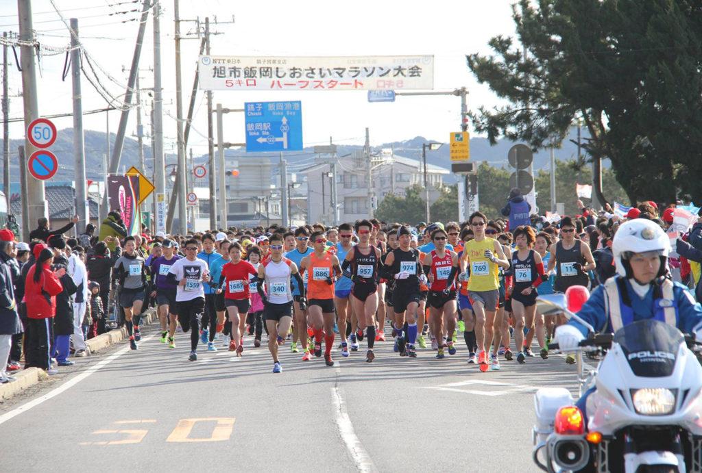 旭市飯岡しおさいマラソン大会 | 千葉県