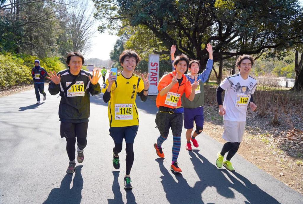 日産茨城会presentsベジタブルマラソンin水戸偕楽園 | 茨城県