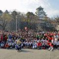大阪城クリスマスリレーマラソン&キッズ・ファミリー駅伝