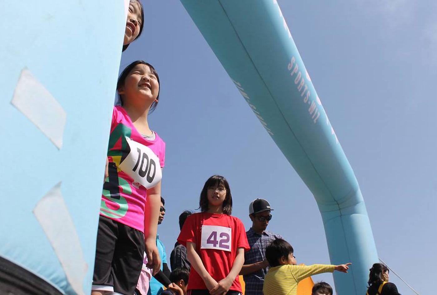 季節の彩湖ハーフマラソン | 埼玉県