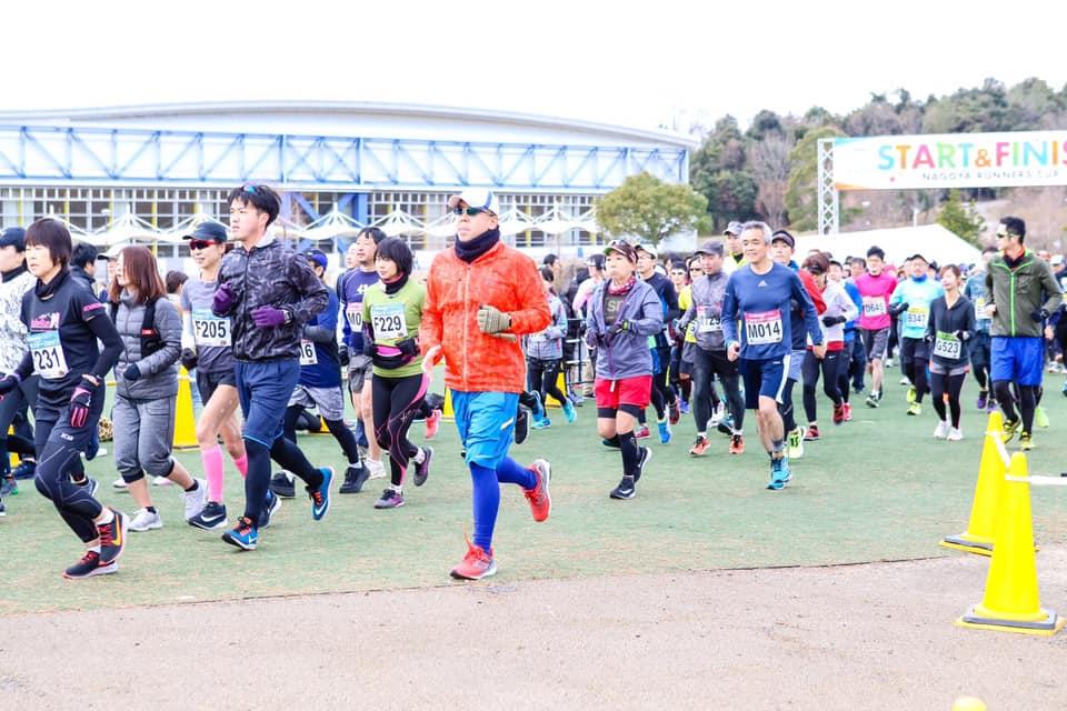 ナゴヤランナーズカップ新春初マラソン | 愛知県