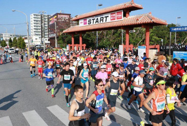 2020おきなわマラソン | 沖縄県
