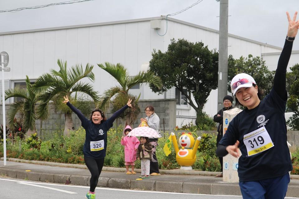 伊是名尚円王マラソン | 沖縄県