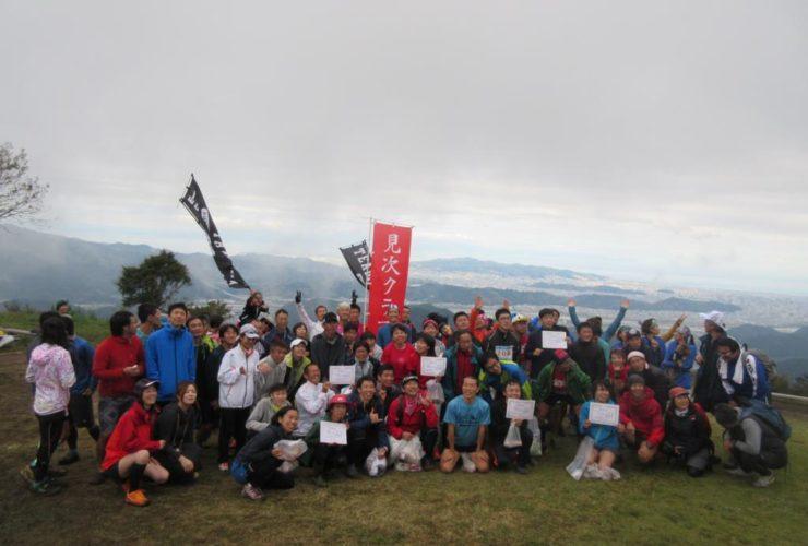 有度山ロゲイニング(有度山トレイル三昧)| 静岡県