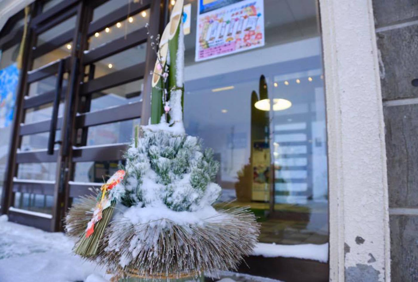志賀高原・熊の湯スキー場 年越しイベント | 長野県