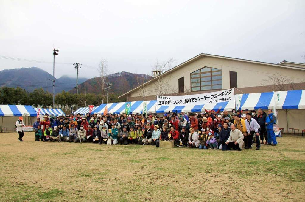 信州須坂・シルクと蔵のまちツーデーウォーキング | 長野県