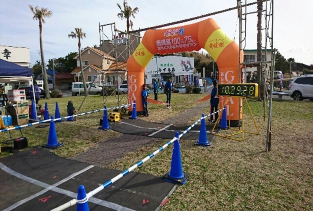 南房総100km・75kmみちくさウルトラマラソン | 千葉県