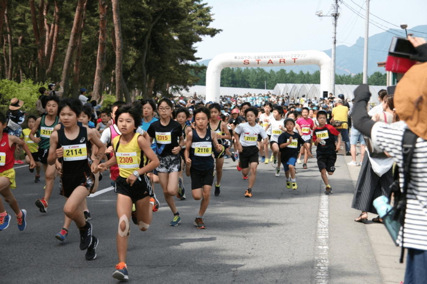 やさい王国昭和村河岸段丘ハーフマラソン | 群馬県