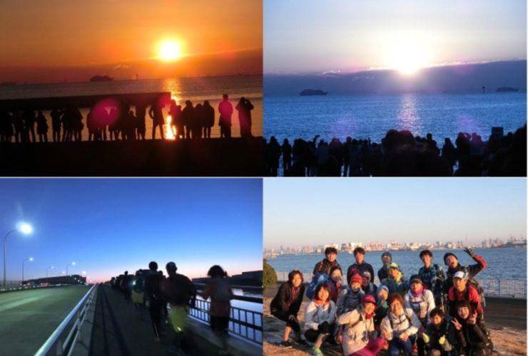 東京湾の初日の出を拝むファンラン | 東京都