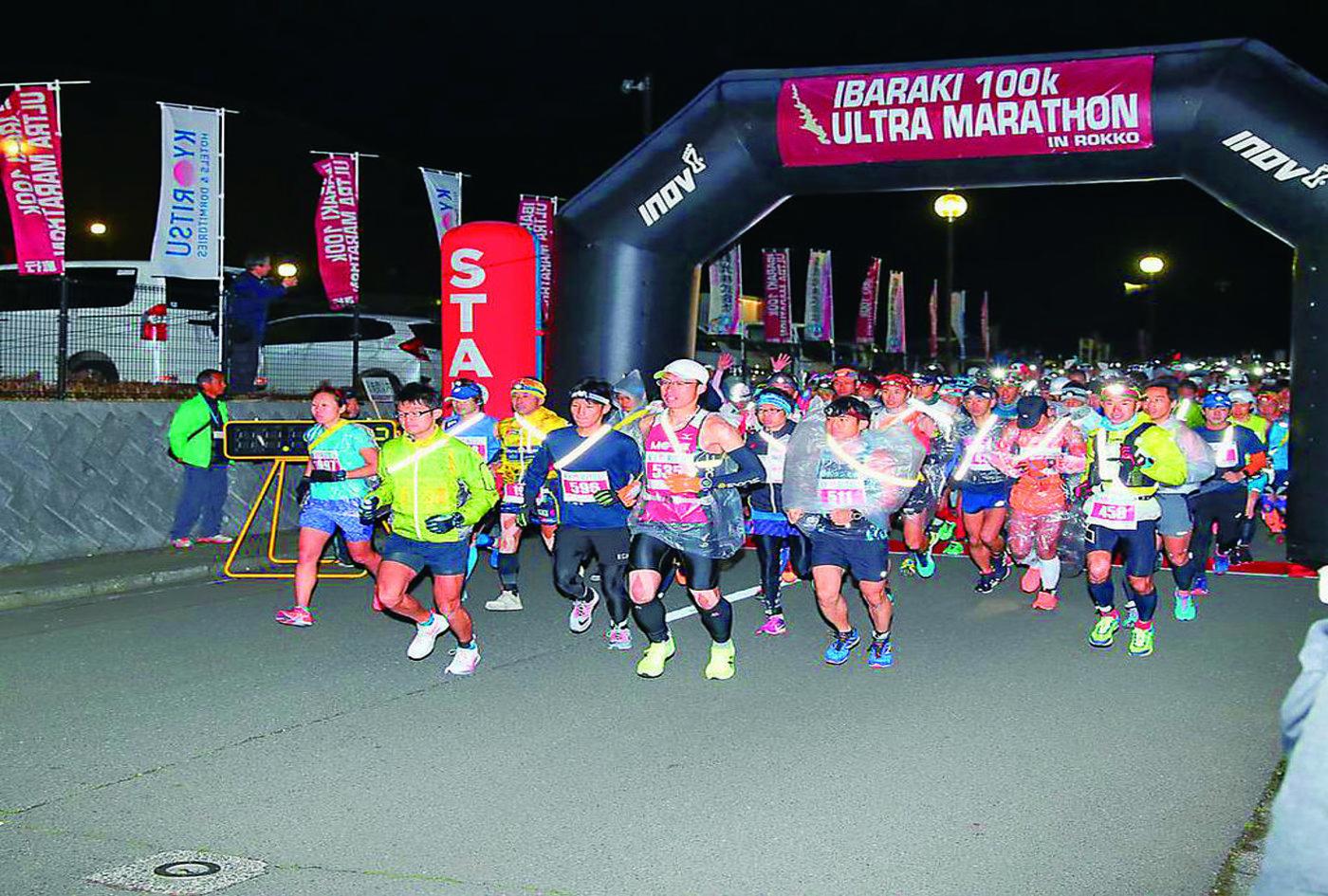 茨城100kウルトラマラソンin鹿行   茨城県