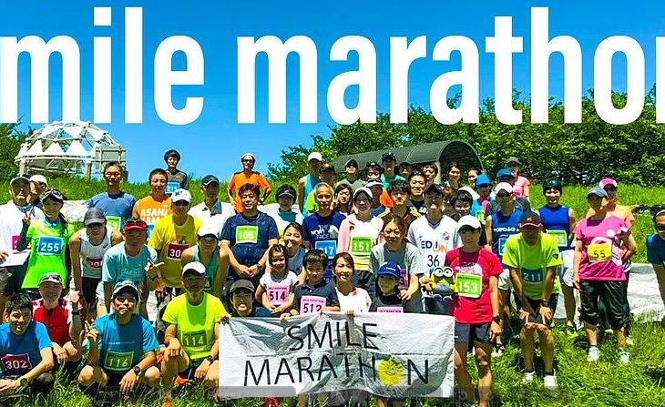 第17回 smileマラソン | 東京都