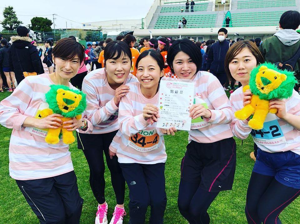 RCCひろしま女子駅伝競走大会 | 広島県