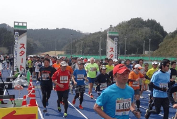 いんない石橋マラソン大会 | 大分県