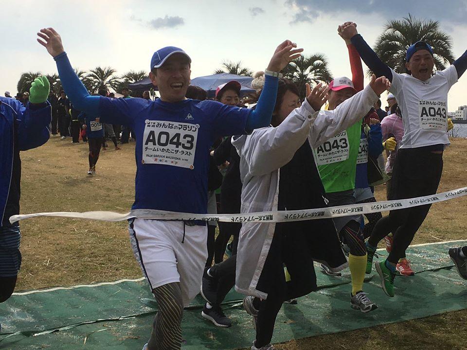 舞洲みんなのマラソン | 大阪府