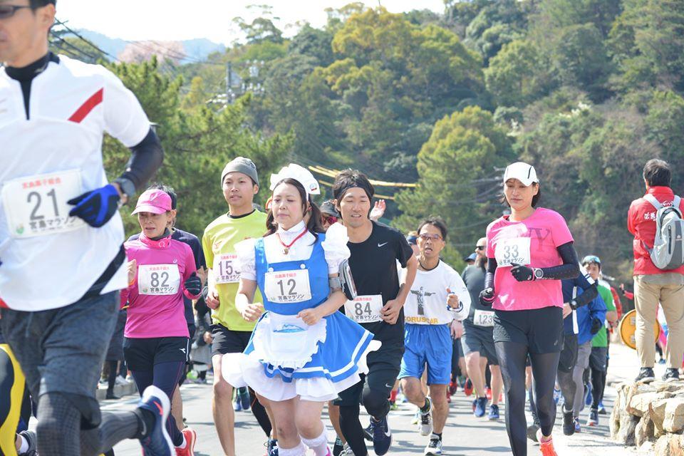 宮島マラソン | 広島県