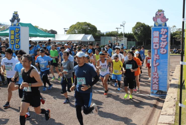 かどがわ健康ロードレース | 宮崎県