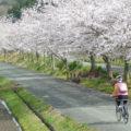 スローライフ掛川 2019掛川ガイドサイクリングツアー <茶草湯の坂を楽しむサイクリング>