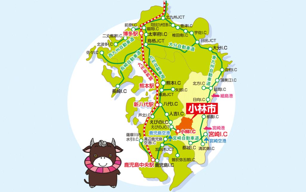 みやざきツーデーマーチ こばやし霧島連山絶景ウオーク | 宮崎県