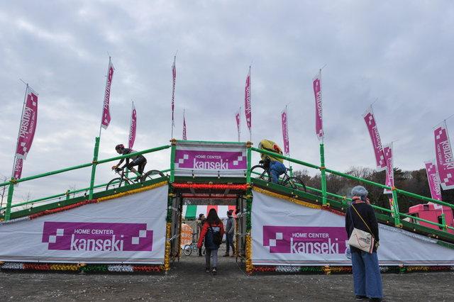 2019宇都宮シクロクロス | 栃木県