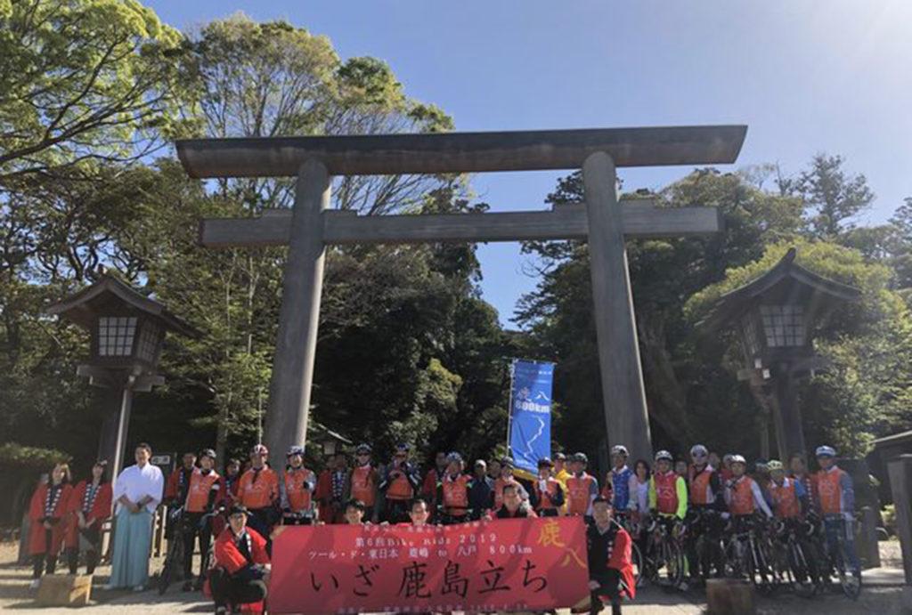 ツール・ド・東日本鹿嶋to八戸800km | 茨城県