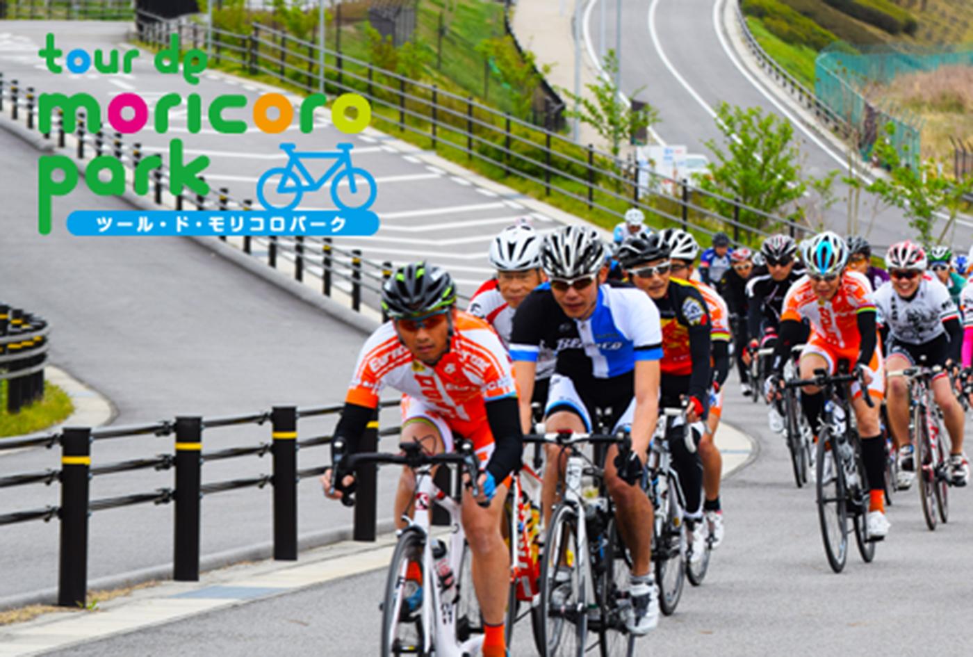 バイクナビ・グランプリ2019 | 愛知県