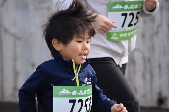 春の松本ランニングフェスティバル | 長野県