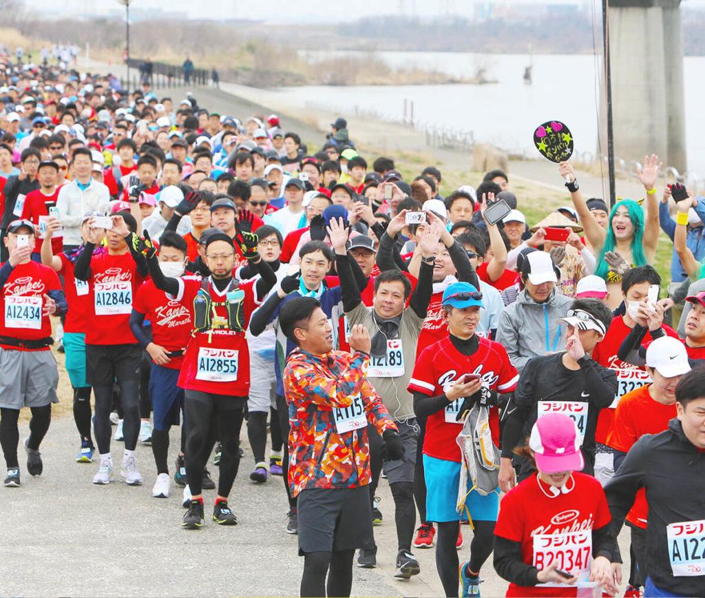 淀川寛平マラソン2020(間寛平芸能生活50周年)| 大阪府