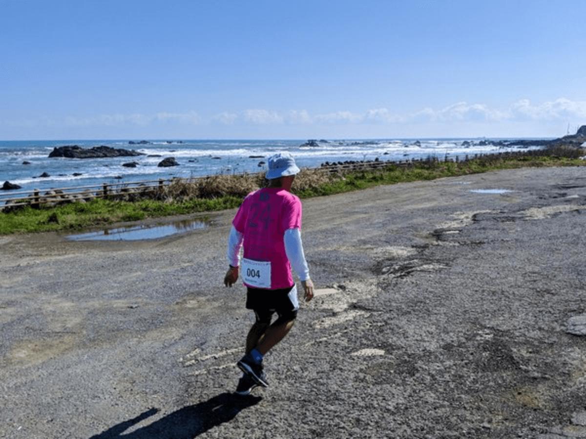 銚子まるごとマラニック | 千葉県